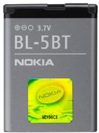 1b6ad7fb401 BATERIA NOKIA BL-5F - - Baterias Nokia - www.dotbright.pt