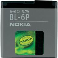 23f3c01d147 BATERIA NOKIA BL-5CT (ORIGINAL BULK) - - Baterias Nokia - www ...